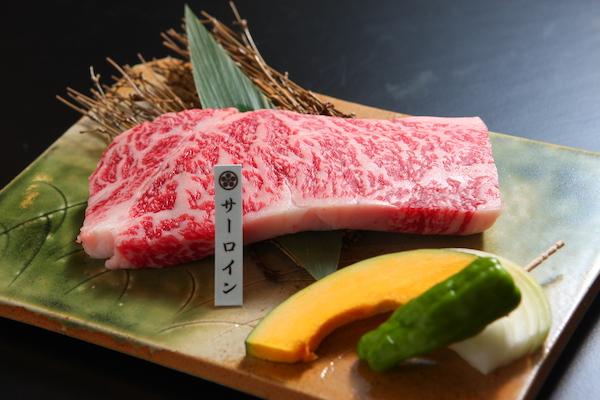 ステーキ御膳(サーロイン)